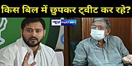 तेजस्वी यादव आप किस बिल में छुपकर ट्वीट कर रहे? बिहार की जनता जानना चाहती है, JDU सांसद ललन सिंह का बड़ा सवाल