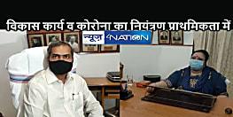 भागलपुर: प्रेम सिंह मीणा ने संभाला प्रमंडल आयुक्त का पदभार, रह चुके हैं इसी जिले के डीएम