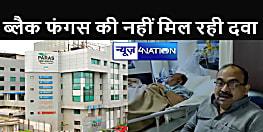 ब्लैक फंगस पर सरकार के दावे की पोल खोल दी वरिष्ठ समाजवादी नेता बीनू यादव ने, कहा...सिस्टम की संवेदनहीनता से मरीजों की स्थिति और रही गंभीर