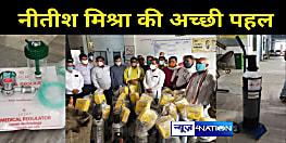 BJP विधायक नीतीश मिश्रा ने झंझारपुर अनुमंडल अस्पताल को उपलब्ध कराए 25 ऑक्सीजन सिलिंडर, पहले भी उपलब्ध कराई है सहायता