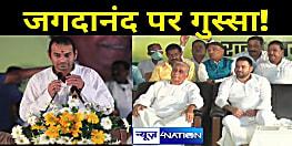 RJD स्थापना दिवस पर 'तेजप्रताप' का 'अध्यक्ष' पर तंज, कहा- जगदानंद अंकल हम पर गुस्साये हुए हैं...हाथ नहीं उठाये