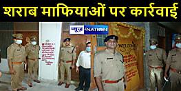 जहरीली शराब मामले में अलीगढ़ पुलिस की बड़ी कार्रवाई, शराब माफियाओं की 1.72 करोड़ रुपये की संपत्ति जब्त