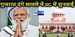 26 अक्टूबर को नरेंद्र मोदी के खिलाफ सुप्रीम कोर्ट में सुनवाई, जानिये क्या है मामला
