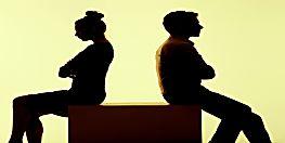 रिपोर्ट में बताया गया, इन कारणों से होती है पति-पत्नी में तलाक