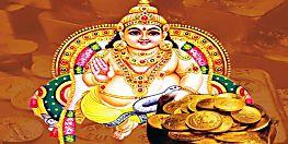 धनतेरस  में लक्ष्मी की कृपा बाजार पर बरसनी तय, 1365 करोड़ रुपये के कारोबार होने की उम्मीद