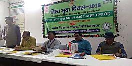 मृदा दिवस पर कार्यक्रम का आयोजन, किशनगंज में किसानों ने सीखी खेती की नई तकनीकी