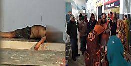 बेगूसराय में व्यवसायी की गोली मारकर हत्या, व्यसायियों में आक्रोश, किया बंद का ऐलान