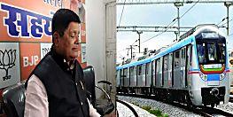 पटना मेट्रो का पीएम नरेंद्र मोदी करेंगे शिलान्यास, प्रस्तावित बिहार दौरे में रखेंगे मेट्रो की आधारशिला