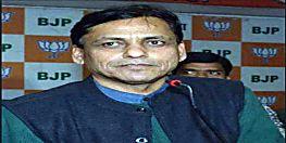 दलित-पिछड़ों को बरगलाना और उनका अपमान करना कांग्रेस-राजद की रही है परंपरा : बीजेपी