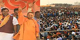 बंगाल में गरजे योगी- बीजेपी की सरकार बनी तो टीएमसी के गुंडे तख्ती लगाकर घूमेंगे