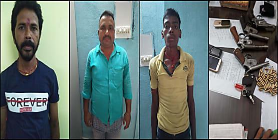 एसटीएफ ने शंकर महतो समेत 3 कुख्यात आर्म्स स्मगलर को किया गिरफ्तार, हथियारों का जखीरा बरामद