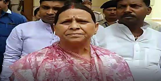बजट से बिहार को निराशा, विशेष राज्य का दर्जा भी नहीं मिला : राबड़ी देवी