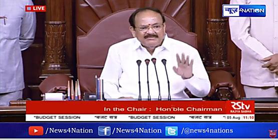 LIVE: गृह मंत्री अमित शाह का राज्यसभा में बयान....