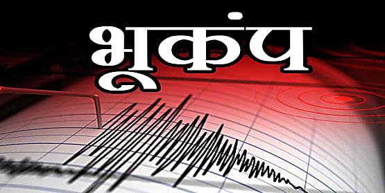 महाराष्ट्र के नासिक में भूकंप का झटका, रिक्टर स्केल पर 4.0 आंकी गई तीव्रता