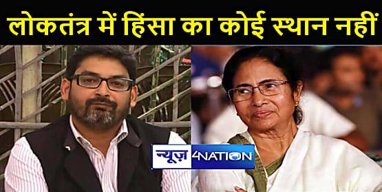 हिंसा भाजपा की संस्कृति नहीं,ममता बनर्जी को समझना चाहिये कि जिन पर हमला हो रहा है वह सिर्फ भाजपाई नहीं बल्कि भारतीय भी हैं : मनोज शर्मा