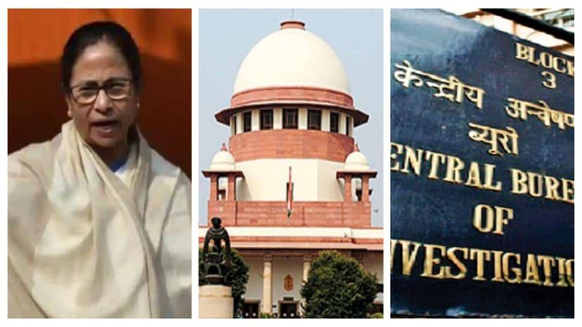 ममता VS CBI : आज होगी सुप्रीम कोर्ट में सुनवाई, राजीव कुमार के साथ खड़ी हैं ममता