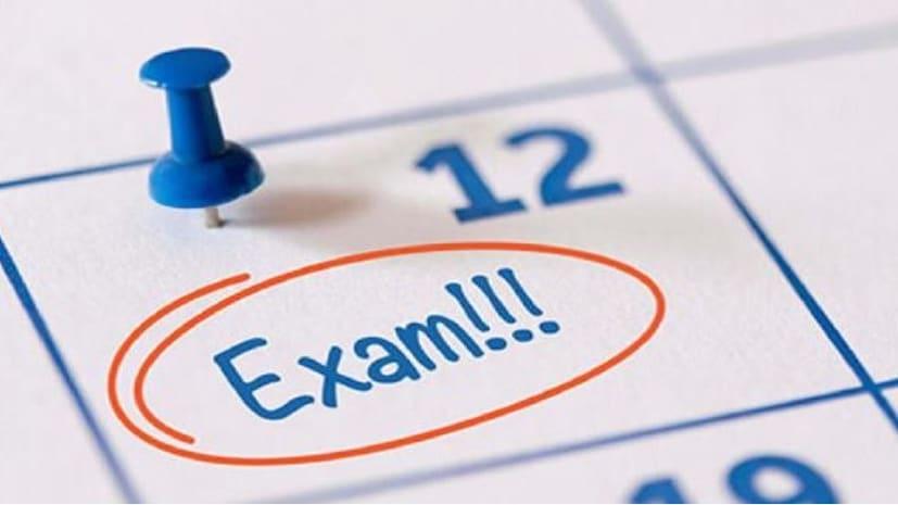CTET Exam के लिए नोटिफिकेशन जारी, आज से कर सकते हैं आवेदन