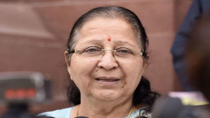 इंदौर से 8 बार सासंद रहीं सुमित्रा महाजन ने किया ऐलान, नहीं लड़ेंगी लोकसभा चुनाव