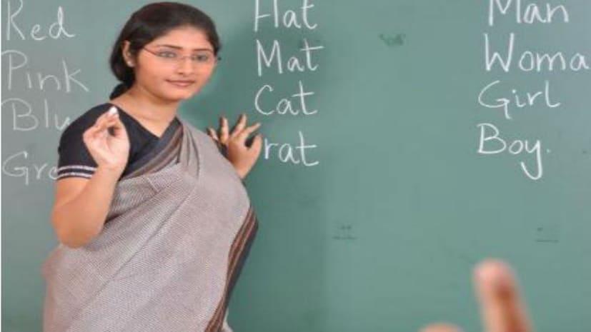 नियोजित शिक्षकों के काम की खबर, शिक्षक दक्षता परीक्षा का संशोधित रिजल्ट जारी