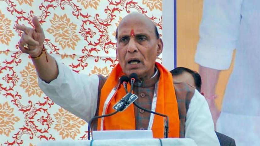 गृह मंत्री राजनाथ सिंह कल आयेंगे बिहार, नवादा में चुनावी सभा को करेंगे संबोधित