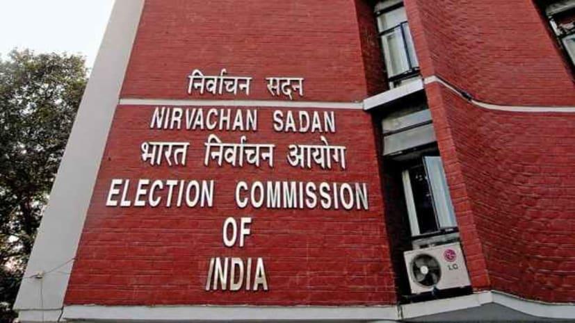 बिहार में तीसरे चरण के चुनाव के लिए 28 प्रत्याशियों के नॉमिनेशन रद्द