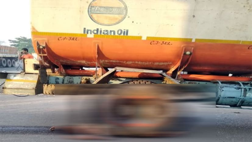 मोतिहारी में रफ्तार का कहर, कोचिंग जा रहे 2 बच्चों समेत 3 को टैंकर ने रौंदा, मौके पर मौत