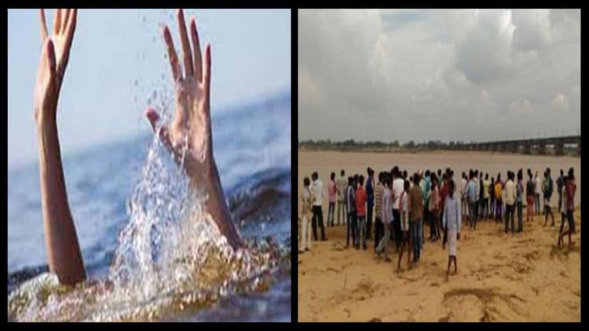 सोन नदी में नहाने के क्रम में डूबे चार किशोर, 2 को मछुआरों ने बचाया 2 लापता