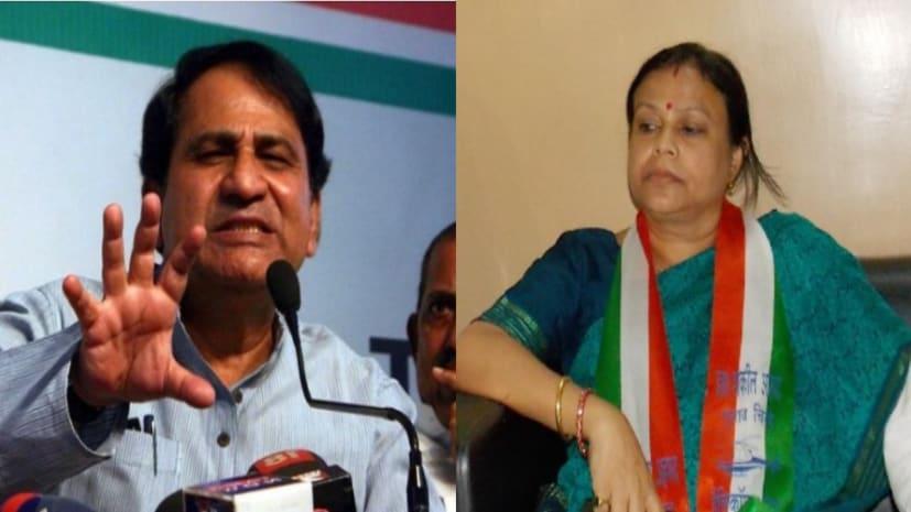 वोटिंग से कुछ घंटे पहले बागी डा.शकील अहमद और भावना झा को कांग्रेस ने किया निलंबित