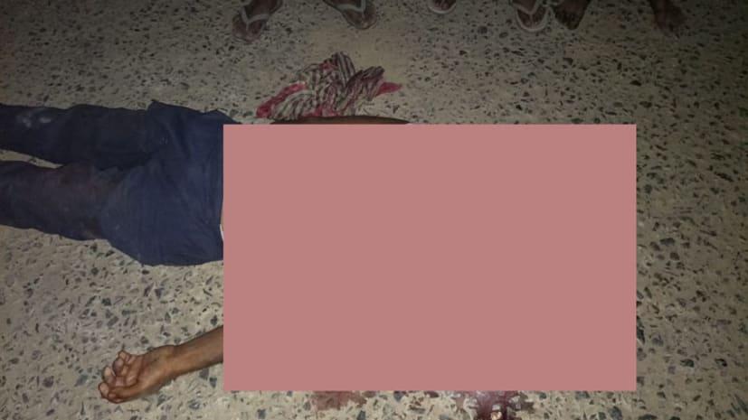 जहानाबाद में जमीनी विवाद में एक व्यक्ति की गोली मारकर हत्या, मामले की छानबीन में जुटी पुलिस