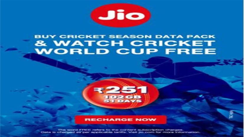JIO ने अपने यूजर्स को दिया धमाकेदार तोहफा, वर्ल्ड कप क्रिकेट के सारे लाइव मैच जियो टीवी पर फ्री