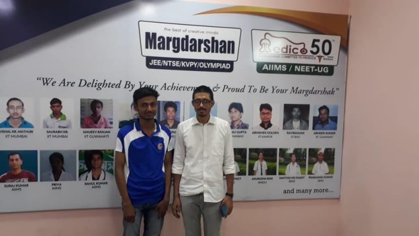 नीट 2019 में मार्गदर्शन पटना के छात्रों ने लहराया सफलता का परचम
