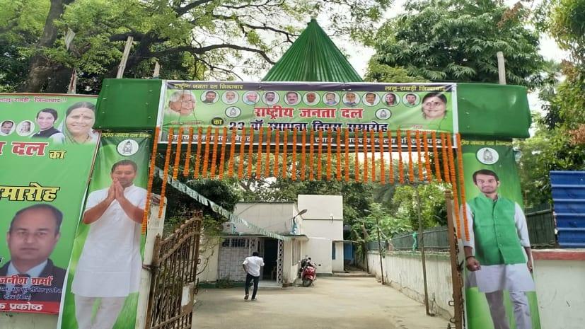 राजद का 23वां स्थापना दिवस आज,लालू प्रसाद की गैरमौजूदगी में राबड़ी देवी करेंगी उदघाटन