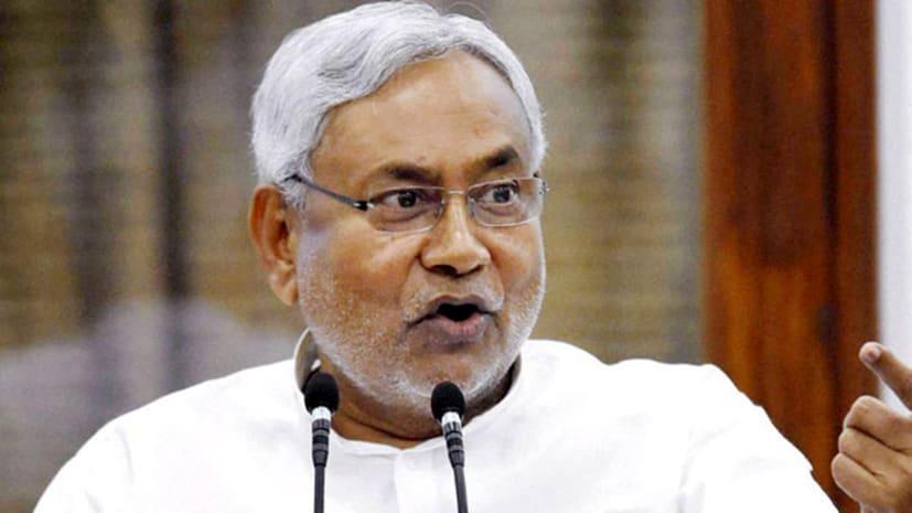 भारत की अर्थव्यवस्था को 5 ट्रिलियन डॉलर तक पहुँचाने का लक्ष्य सराहनीय, बोले मुख्यमंत्री नीतीश कुमार