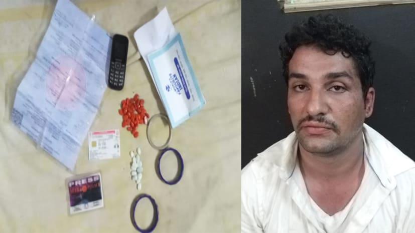 पटना पुलिस ने अंतर्राज्यीय ज्वेलरी ठग गिरोह का किया पर्दाफाश, एक गिरफ्तार