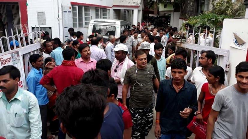नवादा के पोस्ट ऑफिस में उमड़ी लोगों की भीड़, एएसपी अभियान ने संभाला मोर्चा, जानिए वजह