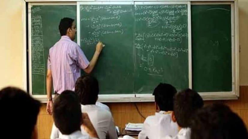 स्कूलों में शिक्षकों की उपस्थिति आज अनिवार्य, अनुपस्थित रहने वालों पर होगी कार्रवाई