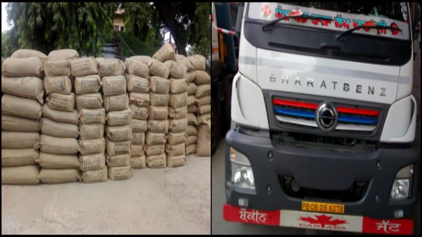 नारकोटिक्स विभाग की बड़ी कार्रवाई, बख्तियारपुर से साढ़े 5 क्विंटल गांजा जब्त, 4 गिरफ्तार