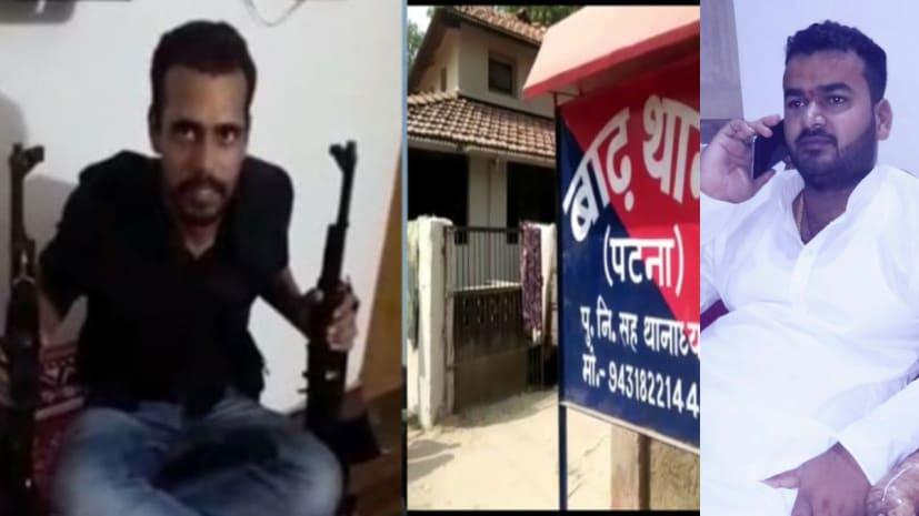 बड़ा खुलासाः जानिए अनंत सिंह के दुश्मन विवेका पहलवान का भतीजा कितना खतरनाक है और पुलिस अधिकारियों को किस तरह के खतरे की है आशंका...इस रिपोर्ट से हुआ खुलासा