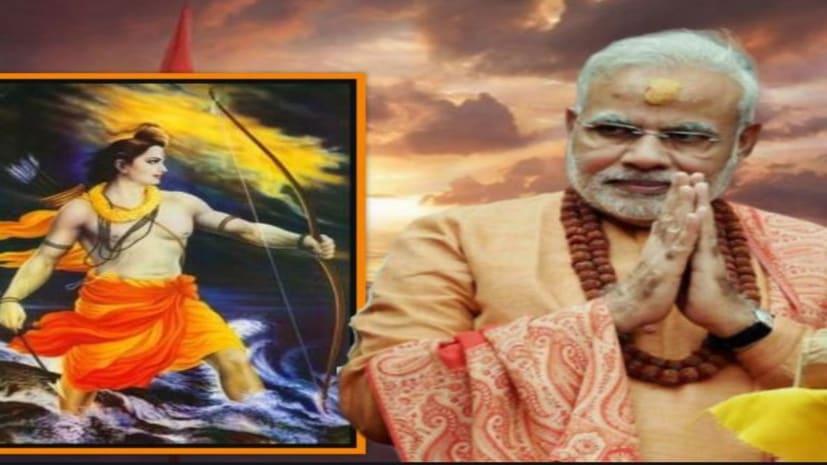 अयोध्या में रामराज, PM मोदी आज करेंगे राम मंदिर का भूमिपूजन