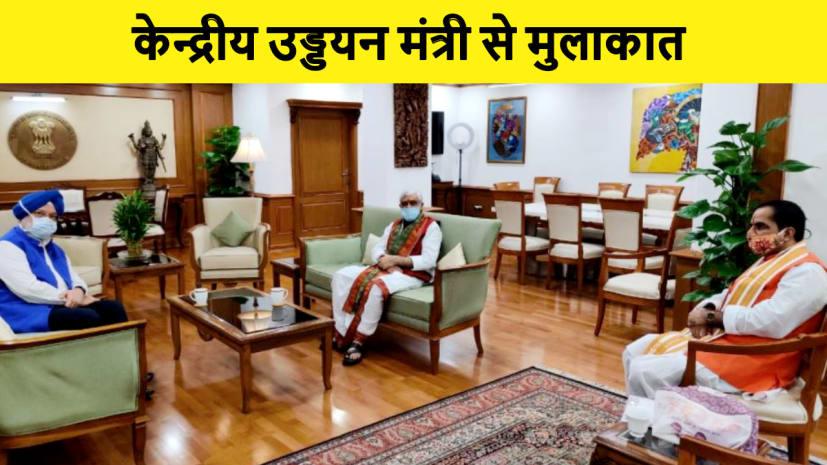 केंद्रीय उड्डयन मंत्री हरदीप सिंह पुरी 12 सितंबर को आयेंगे दरभंगा, एयरपोर्ट का करेंगे निरीक्षण