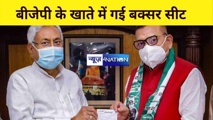 बक्सर सीट BJP के खाते में, पूर्व DGP गुप्तेश्वर पांडेय होंगे उम्मीदवार!