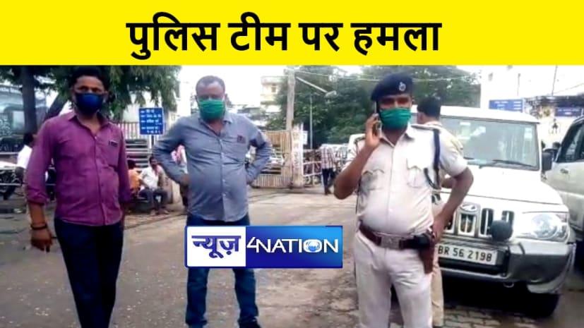 BIG BREAKING : अतिक्रमण हटाने गई पुलिस पर लोगों ने किया हमला, एक दर्जन पुलिसकर्मी घायल