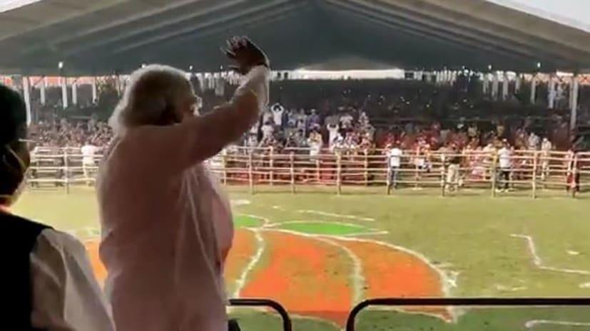 ट्वीट कर पीएम मोदी ने बिहार के लोगों को धन्यवाद किया, कहा- सासाराम की पहली रैली से लेकर सहरसा की आखरी रैली तक प्यार मिला
