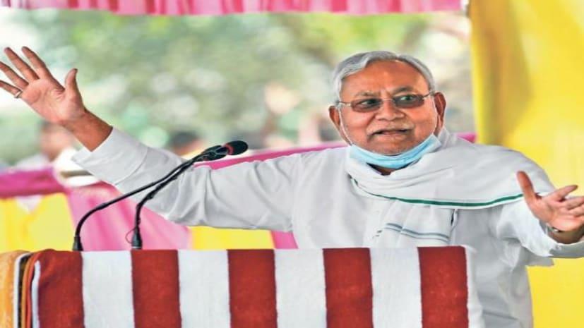 प्रचार वाॅर: सीएम नीतीश कुमार का बड़ा बयान, ये कौन दुष्प्रचार करता रहता है, किसी में दम नहीं कि हमारे लोगों को देश से बाहर कर दे