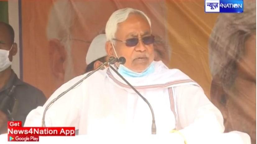 बिहार विधानसभा चुनाव प्रचार के अंतिम दिन बोले CM नीतीश, कुछ लोग जुबान चलाते हैं काम नहीं करते...
