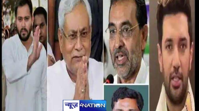 Bihar Chunav 2020: जानिए 7 नवंबर को किन-किन विधानसभा सीटों पर होगा मतदान.....