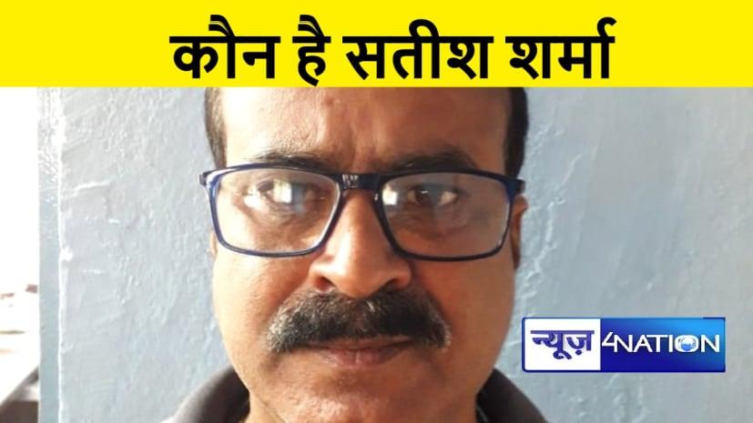 सीआरपीएफ की नौकरी छोड़कर अपराध की दुनिया में आया था सतीश शर्मा, एसटीएफ ने किया गिरफ्तार