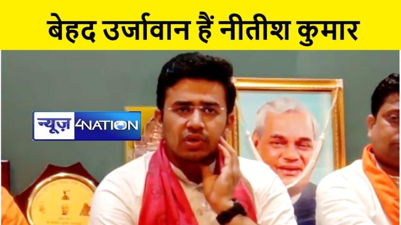 नीतीश कुमार के आखिरी चुनाव के एलान के बाद बोले तेजस्वी सूर्या, चुनाव जितने के बाद बेहतर काम करेंगे