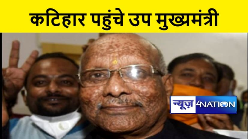 लव जिहाद पर बोले उप मुख्यमंत्री तारकिशोर प्रसाद, जानकारी छुपाकर शादी करना कानूनी अपराध है