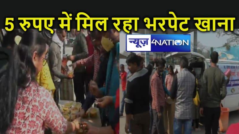 शहर में फिर शुरू हुई अन्नपूर्णा रसोई, पांच रुपए में लोगों को मिल रहा भरपेट खाना